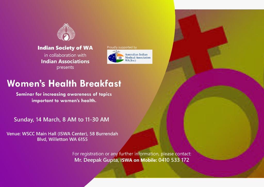 Women's Health community education Breakfast seminar on 14th March 2021